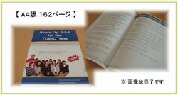 Score Up 1-2-3 for the TOEIC(R) Test.JPG